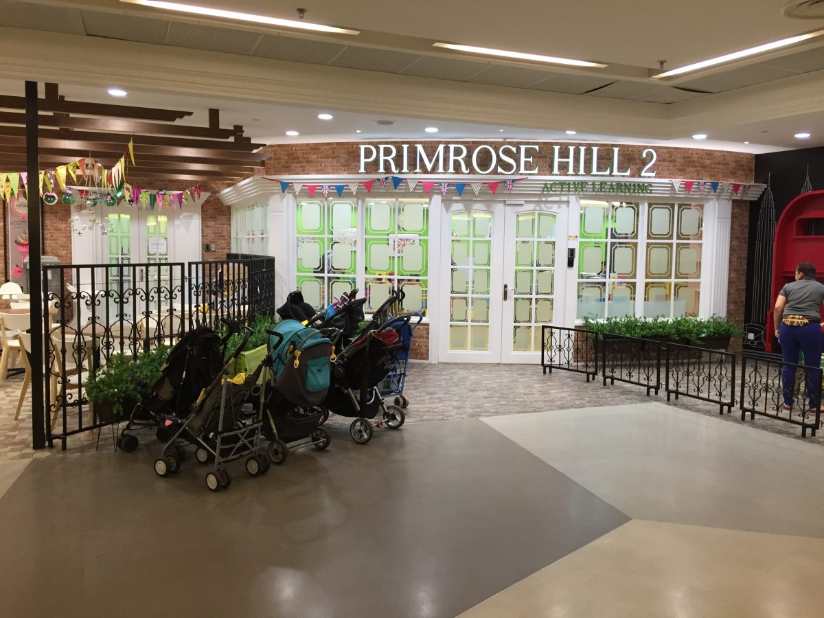 Primrose Hill Active Leaning Center 2